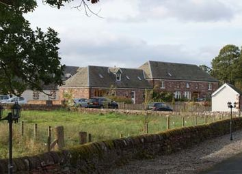 Thumbnail 2 bed end terrace house to rent in Croy Cunningham Farm Steading, Killearn