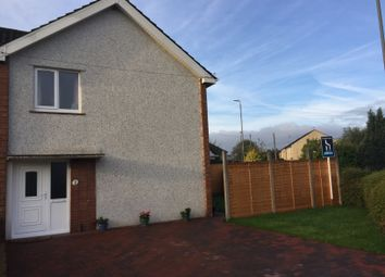 Thumbnail 3 bed end terrace house for sale in Tapsters, Longwell Green, Bristol