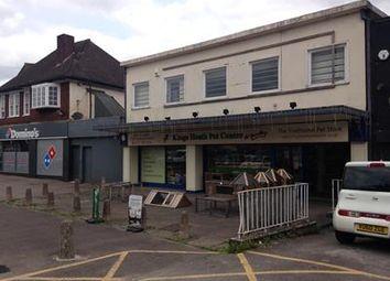 Thumbnail Retail premises to let in 163 Yew Tree Lane, Yardley, Birmingham