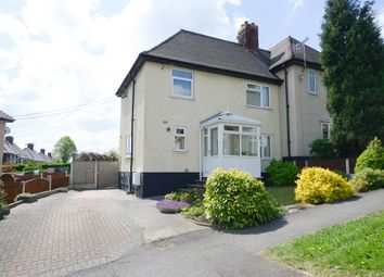 Thumbnail 2 bed semi-detached house for sale in Maynard Road, Chesterfield