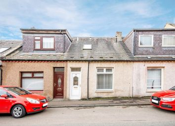 Thumbnail 2 bed cottage for sale in Foulford Street, Cowdenbeath