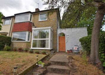 Thumbnail 3 bed end terrace house for sale in Farnborough Road, Clifton, Nottingham