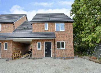Thumbnail 4 bed link-detached house for sale in Cornwall Drive, Long Eaton, Nottingham