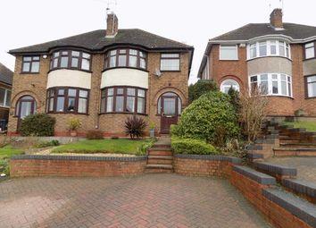 Thumbnail 3 bed semi-detached house for sale in Cedarwood Croft, Great Barr, Birmingham