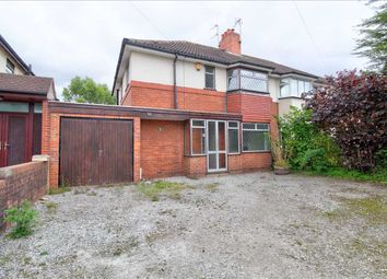 Thumbnail 4 bed semi-detached house for sale in Wolverhampton Road, Kingswinford