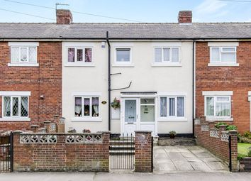 Thumbnail 3 bed terraced house for sale in St. Giles Mount, Pontefract