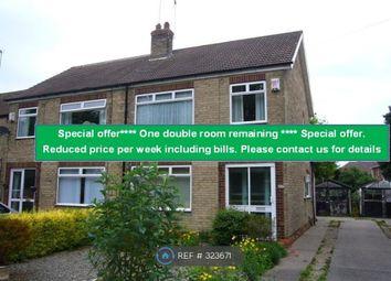 Thumbnail Room to rent in Inglemire Lane, Hull