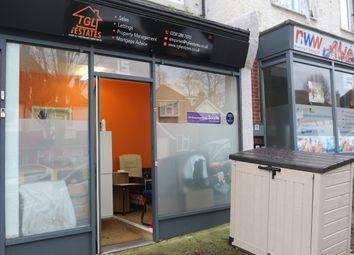 Thumbnail Office to let in Gordon Road, Carshalton Beeches