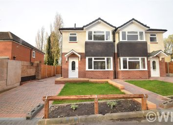 Thumbnail 3 bed semi-detached house for sale in Millfields Road, West Bromwich, West Midlands