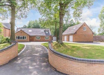 Thumbnail 6 bed detached house for sale in Wall Hill Road, Allesley, Coventry