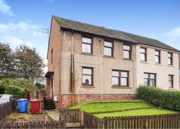 Thumbnail 4 bedroom semi-detached house for sale in Gateside Avenue, Bonnybridge