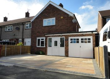 Thumbnail 2 bedroom end terrace house for sale in Knolton Way, Wexham, Slough Berkshire