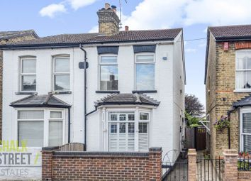 Globe Road, Hornchurch RM11. 2 bed semi-detached house