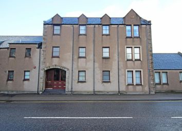 Thumbnail 2 bed flat to rent in Ardross Court, Inverness