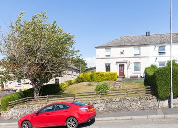 Thumbnail 2 bed flat for sale in The Loan, Selkirk