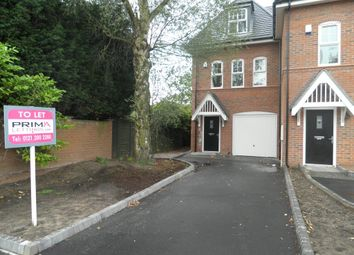 Thumbnail 4 bed town house to rent in Rectory Road, Sutton Coldfield