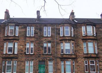 Thumbnail 1 bedroom flat for sale in Kirkintilloch Road, Bishopbriggs, Glasgow