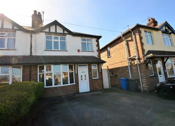 Thumbnail 3 bedroom semi-detached house to rent in Chain Lane, Littleover, Derby
