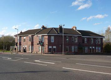 Thumbnail 1 bedroom flat to rent in Hamilton Road, Cambuslang, Glasgow