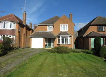 Thumbnail 4 bed detached house for sale in Dorchester Road, Solihull