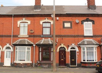 Thumbnail 3 bed terraced house for sale in Horseley Road, Tipton