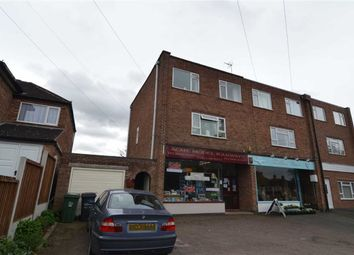 Thumbnail Property for sale in Highgate Road, Sileby, Loughborough