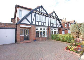 Thumbnail 3 bedroom semi-detached house for sale in Woolsington Gardens, Woolsington, Newcastle Upon Tyne