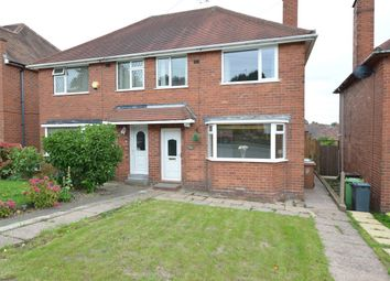 Thumbnail 3 bed semi-detached house for sale in Tyndale Crescent, Pheasey Great Barr, Great Barr, Birmingham