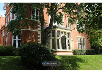 Thumbnail 2 bed flat to rent in Upcross Gardens, Reading
