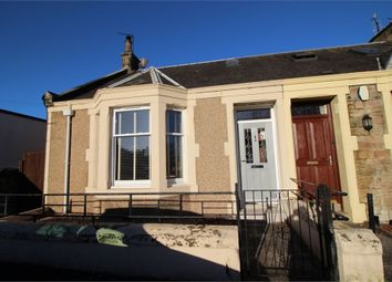 Thumbnail 2 bed end terrace house for sale in Melrose Crescent, Kirkcaldy, Fife
