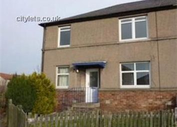 Thumbnail 2 bed flat to rent in The Avenue, Gorebridge EH23,