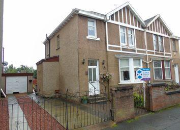 Thumbnail 4 bed semi-detached house for sale in Carradale Street, Blairhill, Coatbridge, Coatbridge