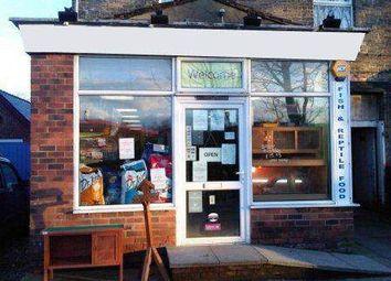 Thumbnail Retail premises for sale in Hornsea HU18, UK