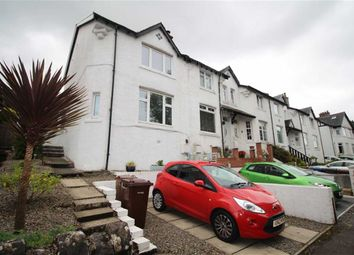 Thumbnail 2 bed end terrace house for sale in Caledonia Crescent, Gourock