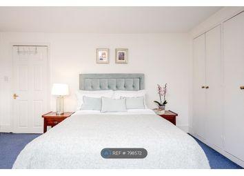 Room to rent in Uxbridge Road, London W12