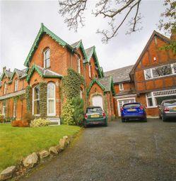 Thumbnail 2 bedroom flat for sale in Preston New Road, Blackburn
