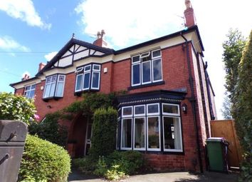 Thumbnail 4 bed semi-detached house for sale in Stuart Avenue, Liverpool, Merseyside