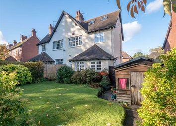 Moor Pool Avenue, Harborne, Birmingham B17. 4 bed semi-detached house for sale