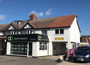 Thumbnail Retail premises to let in 286, High Road, Benfleet