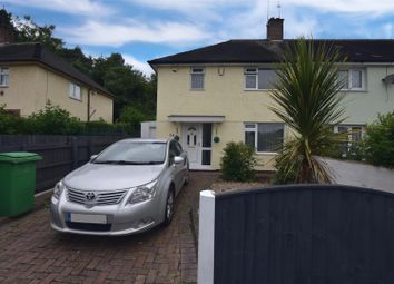 3 bed end terrace house for sale in Clarewood Grove, Clifton, Nottingham NG11
