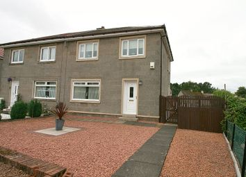 Thumbnail 3 bed semi-detached house for sale in Strathlachlan Avenue, Carluke