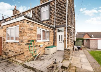 Thumbnail 2 bed end terrace house for sale in College View, Ackworth, Pontefract