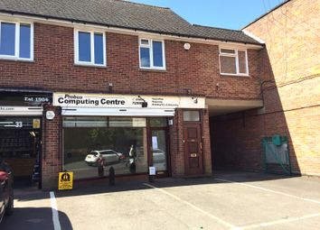 Thumbnail Retail premises to let in Woodside Road, Amersham