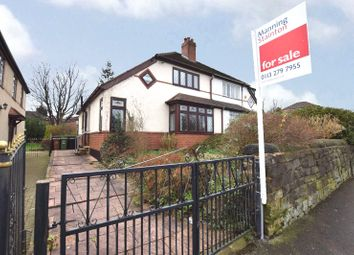 3 bed bungalow for sale in Water Lane, Leeds, West Yorkshire LS12