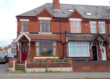Thumbnail 4 bedroom property for sale in Nottingham Road, Spondon, Derby