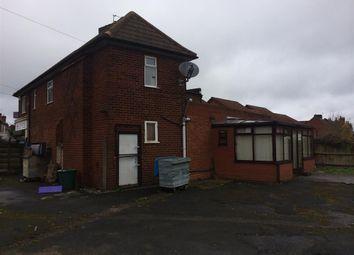 Thumbnail 6 bed property for sale in Halesowen Street, Rowley Regis, 6 Bedrooms