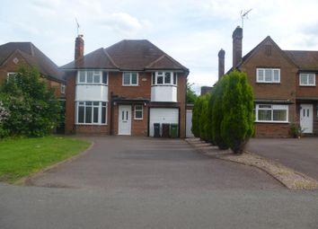 Thumbnail 4 bedroom property to rent in Gentleshaw Lane, Solihull