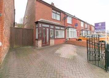2 bed terraced house for sale in Prescott Lane, Orrell, Wigan WN5