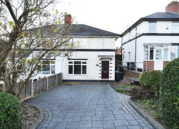 Thumbnail 3 bed semi-detached house to rent in Pavilion Avenue, Smethwick