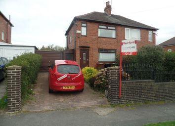 Thumbnail 2 bed semi-detached house to rent in Amberton Road, Leeds